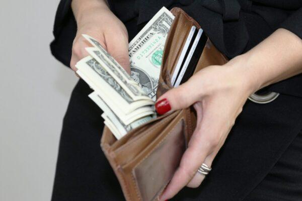 緩んだ財布