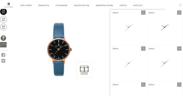 時計のカスタムができるモノローグのページ